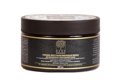 Маска для окрашенных волос, Nano Organic  300 мл, фото