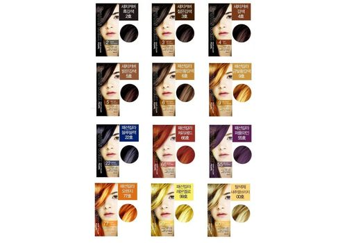 Краска для волос на фруктовой основе Fruits Wax Pearl Hair Color, оттенок 77 Orange, Welcos  60 мл/60 г, фото