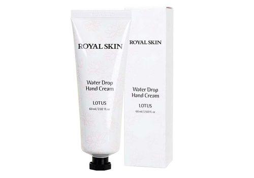 Тающий крем для рук с экстрактом лотоса Water Drop, Royal Skin  60 мл, фото