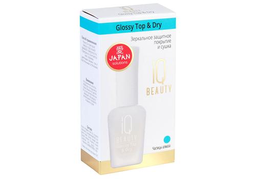 Зеркальное защитное покрытие и сушка Glossy Top & Dry, IQ Beauty  12,5 мл, фото