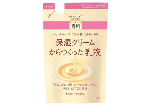 Увлажняющее молочко для лица Milk-Lotion, Shiseido 130 мл (запасной блок), фото
